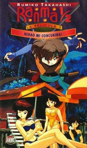 Poster Ranma ½: Nihao mi concubina 1992