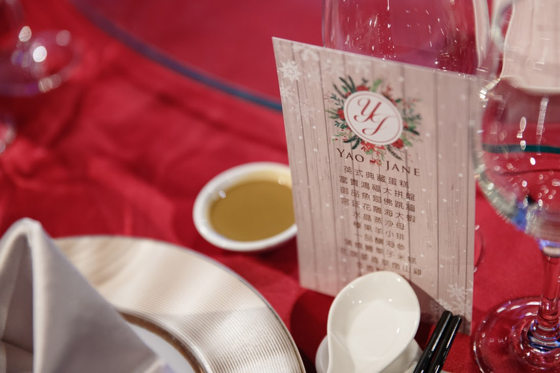 台中女兒紅玉宴廳,台中婚攝,婚攝,婚禮紀錄,優質婚攝,婚禮攝影,女兒紅婚宴