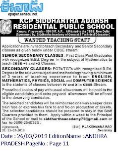 Siddhartha Academy, Vijayawada Recruitment 2019 Teacher Jobs