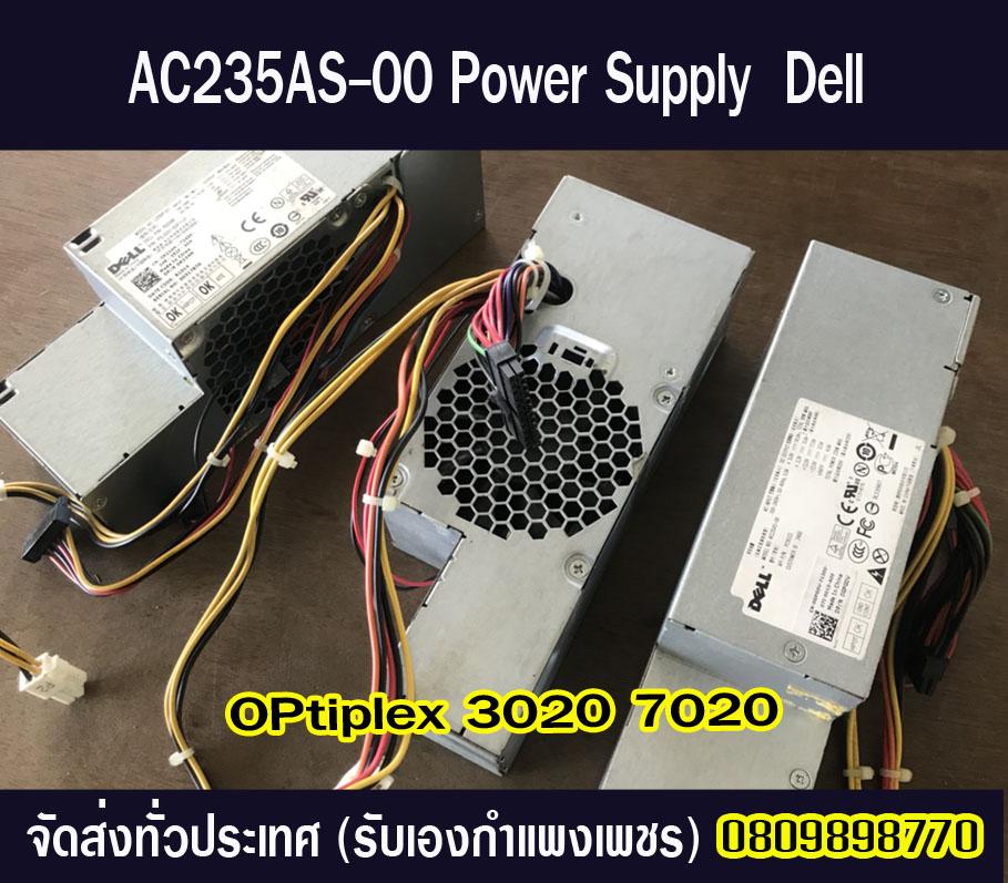 Power Supply : ซัพพลายเดล
