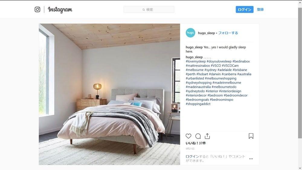 オーストラリアで寝具を購入