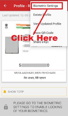 how to unlock aadhaar biometric permanently