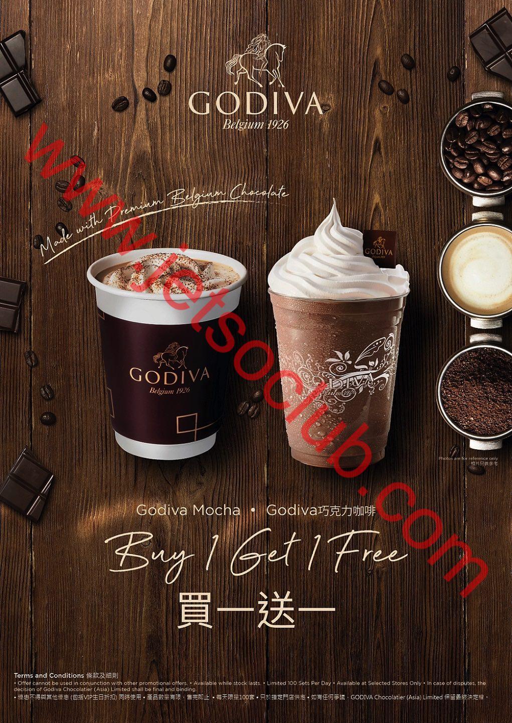 GODIVA:巧克力咖啡 買1送1(22-28/6) ( Jetso Club 著數俱樂部 )