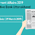 Current Affairs 2019 for Cooperative Bank Uttarakhand - Attempt Quiz ( 29 March 2019)
