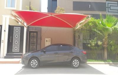 مظلات خارجية المدينة المنورة