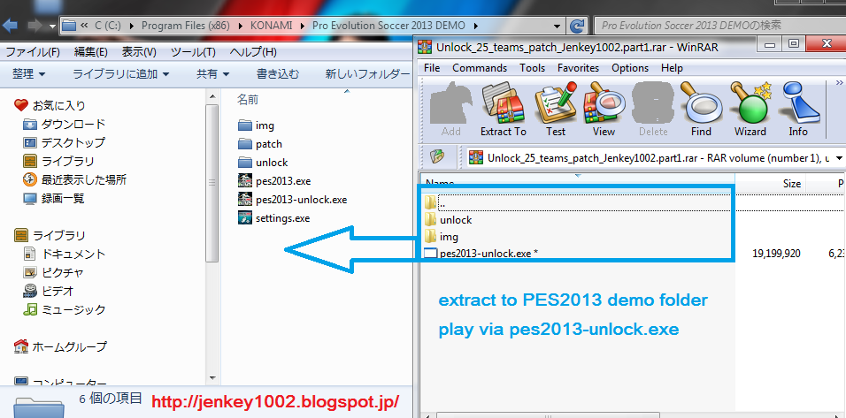 Pes patch download: pes 2013 demo unlock 154 teams patch free download.