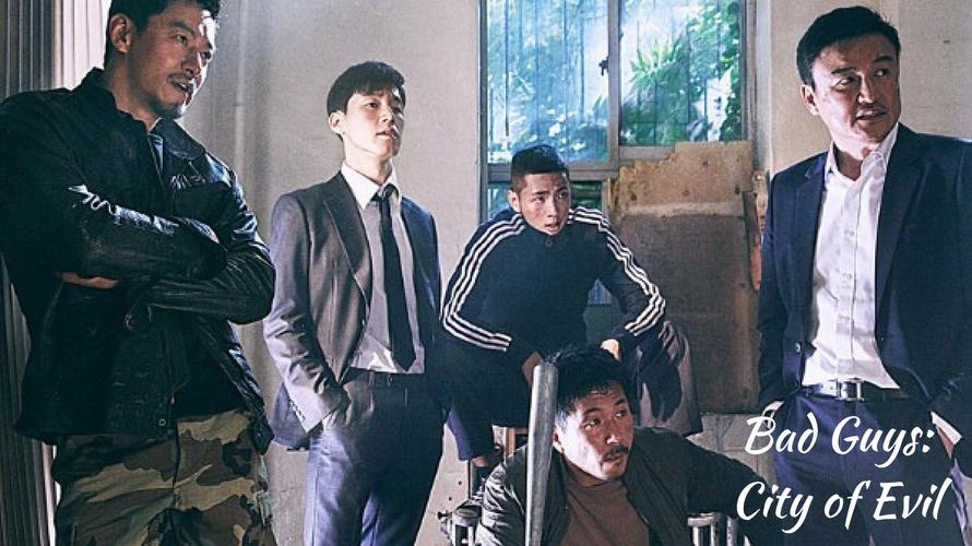 Drama ini adalah tentang sekelompok penjahat yang dipaksa bersama untuk melacak penjahat yang lebih buruk.
