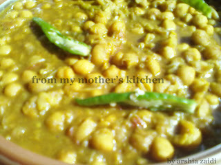 chat pate chole,  safed chole, kabuli  chana recipe  best Indian cuisine, best Indian meals