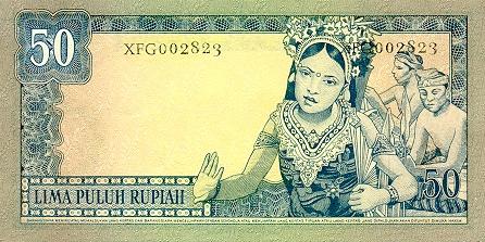 uang 50 rupiah soekarno 1965 belakang