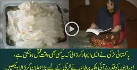 Amazing, Pakistan Girl, Petrol MAde of Tissue Paper,