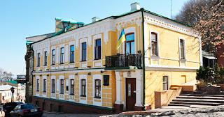 Muzey-Bulgakova-v-Kieve