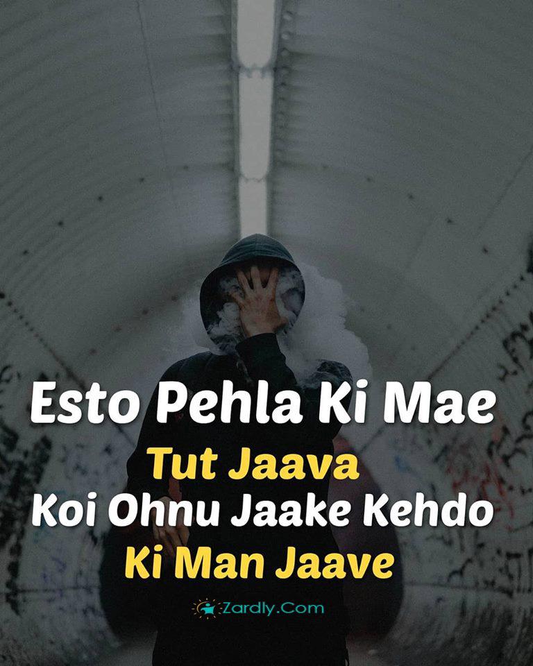 Punjabi Attitude Status For Instagram Whatsapp Status