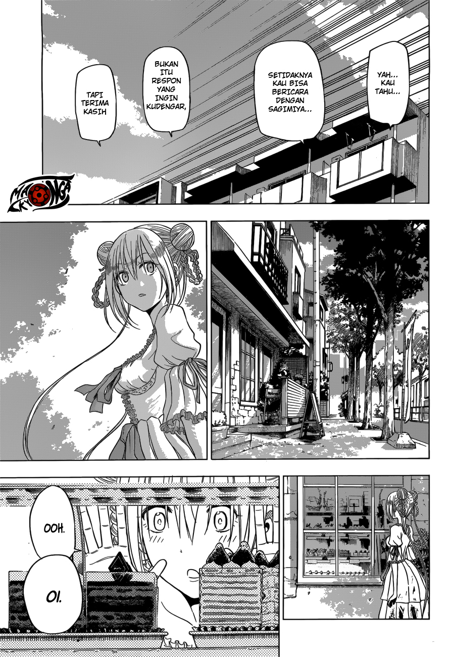 Hungry Marie Chapter 08-11