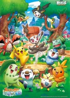 Pokemon: Meloetta no Kirakira Recital - VietSub