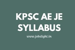 KPSC AE JE Syllabus 2017
