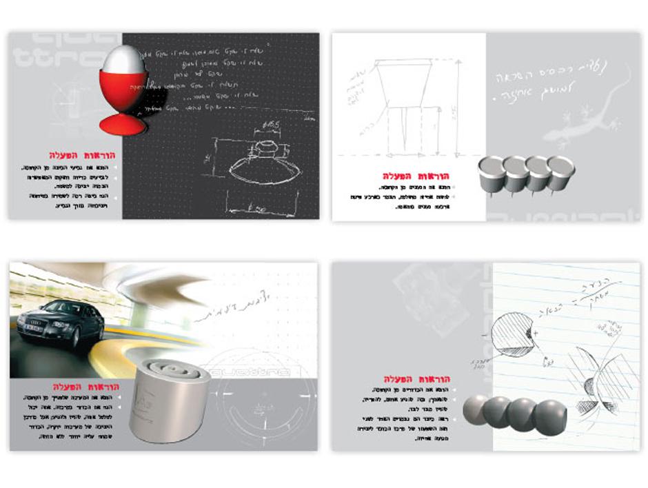 עיצוב גרפי לגלויה