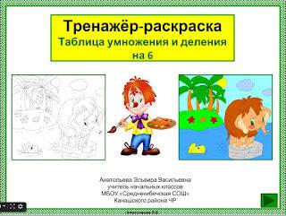 https://docs.google.com/presentation/d/1eBUYQ5BOOKLBbPG4AkTitjtvls4uATh6i1qqW0GF_0g/present#slide=id.p3