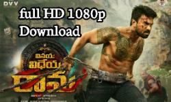 Vinaya-Vidheya-Rama-movie-download