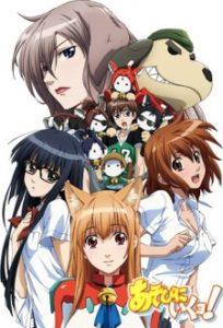 Download Asobi ni Iku yo! + OVA Subtitle Indonesia (batch)