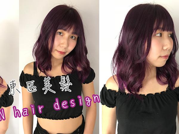 東區染髮推薦 ▍歐美感紫色 x AN hair design(原Re Born)