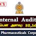 Internal Auditor - அரச மருந்தகக் கூட்டுத்தாபனம்
