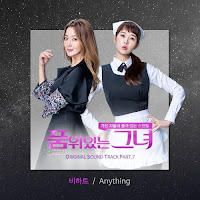 Download Mp3, MV, Video, Lyrics B.HEART – Anything (Woman of Dignity OST Part.7)