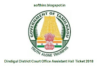 Dindigul District Court Office Assistant Hall Ticket