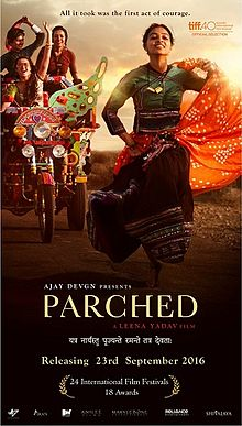 Parched | Official Trailer | Ajay Devgn | Leena Yadav | Tannishtha, Radhika, Surveen & Adil Hussain