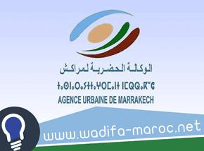 مباراة توظيف تقني متخصص في المعلوميات الوكالة الحضرية لمراكش آخر أجل لإيداع الترشيحات 15 مارس 2019