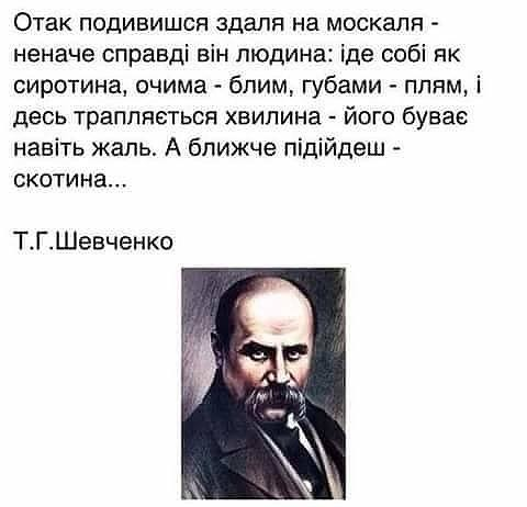 Могерини указала Лаврову на необходимость выполнения Минских договоренностей - Цензор.НЕТ 8936