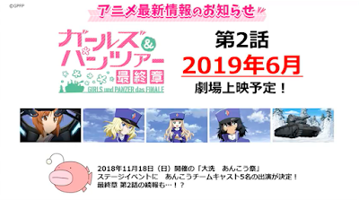 """La segunda película de """"Girls und Panzer das Finale"""" para junio de 2019."""