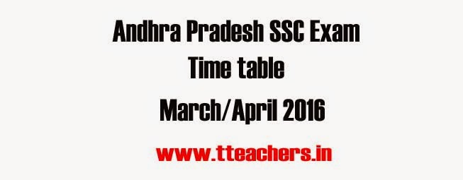AP 10th Class Board Exam Dates AP SSC Time Table 2017 pdf
