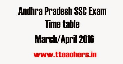 ssc board exam timetable 2016 pdf