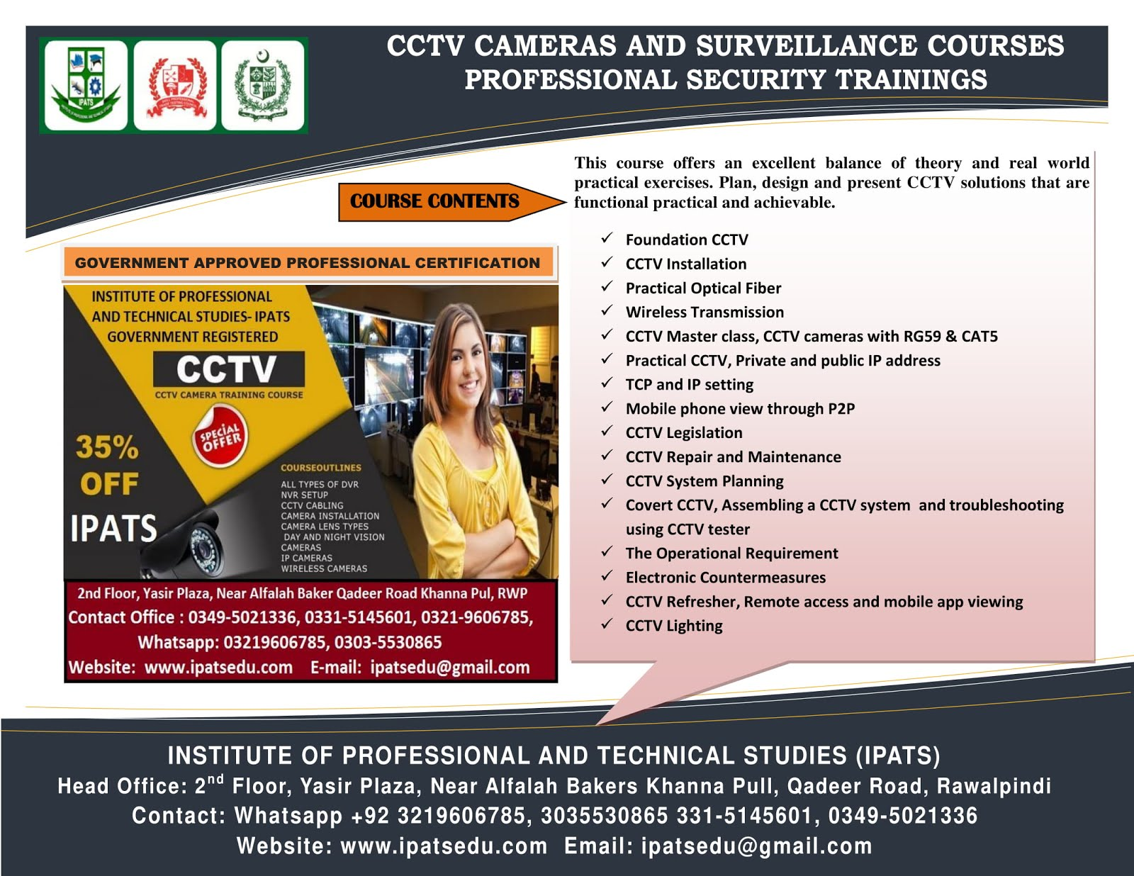CCTV camera course in islamabad rawalpindi chakwal jhelum gujrat 3035530865
