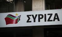 ΣΥΡΙΖΑ: Ειδικά ο κ. Βορίδης θα όφειλε να είναι πιο προσεκτικός όταν αναφέρεται στην Αριστερά ως εχθρό της ελευθερίας
