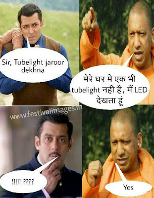 Yogi Adityanath Ana salman khan jokes