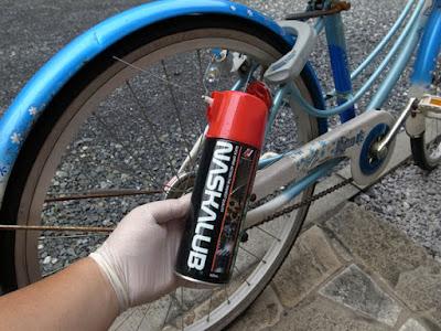 超極圧潤滑剤ナスカルブで娘の自転車のチェーンメンテナンス