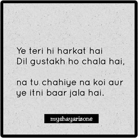 Gustakh Dil | Dard-e-dil Shayari on Love | Hindi Whatsapp Image