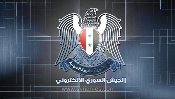 Hacked by Syrian Electronic Army, US Army Website
