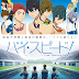High☆Speed!: Free! Starting Days BD [MOVIE]