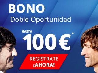 suertia bono 100 euros bienvenida