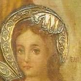 H-agia-Sophia-kai-oi-Kores-ths-Pisth-Elpida-kai-Agaph«Aenai-EpAnastasi