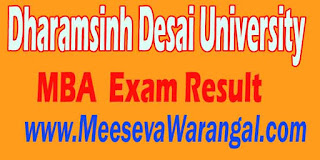 Dharamsinh Desai University MBA II Sem Remedial 2016 Exam Result
