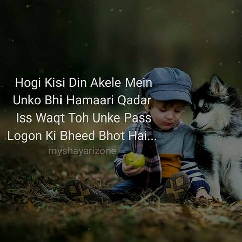 Dukh Bhari Shayari Hindi Whatsapp Status Wallpaper Download Online Sad Lines