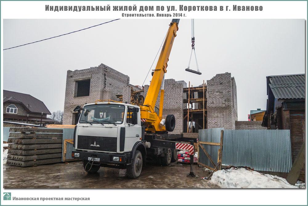 Строительство жилого дома в г. Иваново