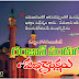 Happy Ramadan wishes in telugu