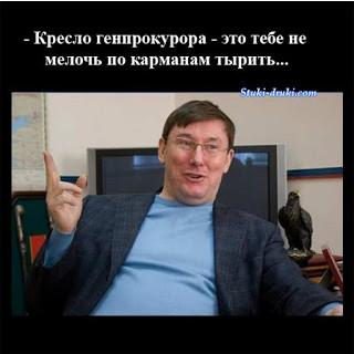 """Журналисты """"Схем"""" выявили """"тайный филиал"""" ГПУ на Львовской площади - Цензор.НЕТ 8523"""