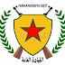 Türk askeri bir YPG savaşçısını yaraladı