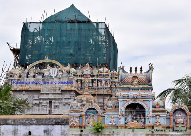 Sri Ramanuja Preached The Holy Ashtakshara Mantra From Here