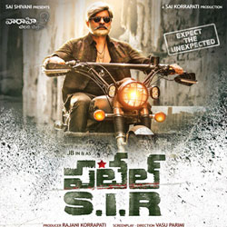 Patel Sir (2017) Telugu Movie Audio CD Front Covers, Posters, Pictures, Pics, Images, Photos, Wallpapers